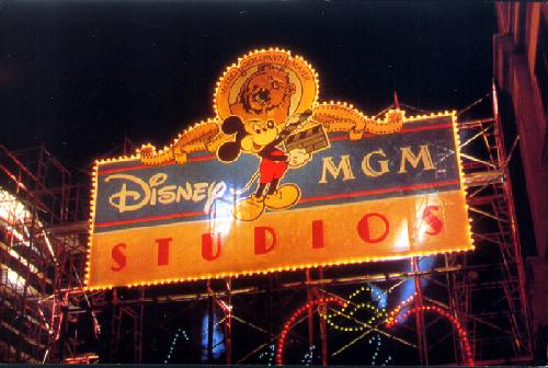 The Disney-MGM Studios Theme Park