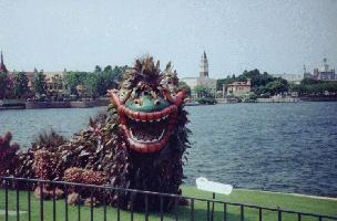 Chinese Dragon Topiary